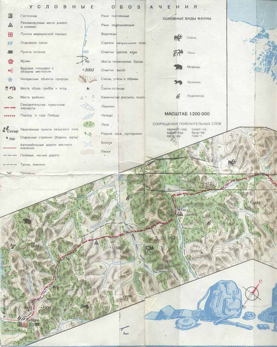 Pobeda tourist map - detail 1